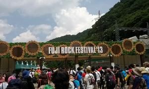FUJI ROCK 2013